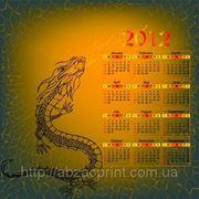 Настенные календари Одесса фото