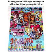 Календарь на спирали «Monster High» (на 2014 год) фото