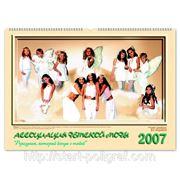 Календарь А2 печать фото