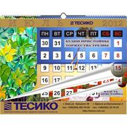 Корпоративные подарочные календари на 2013г.