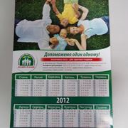 Настенные календари (нажмите) фото