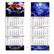 Календари квартальные и годовые с логотипом и изображениями заказчика