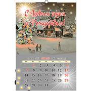 Изготовление перекидных календарей фото