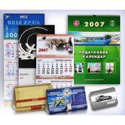 Печать карманных календариков, календарей домиков, перекидных, квартальных…