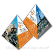 Календари пирамидки фото