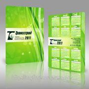 Карманный календарь 70*100, бумага 350гр, 4+4, ламинация 1+0
