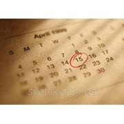 Карманный календарь 70х100 1000 шт 350 гр/м.кв односторонняя печать двустороння ламинация196 грн