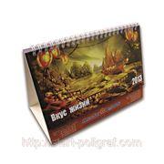 Календарь настольный с перекидными листами (различных размеров) фото