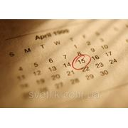 Карманный календарь 70х100 1000 шт 350 грн/м.кв двусторонняя печать 196 грн