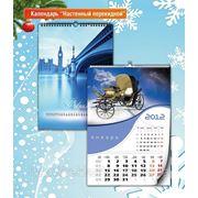 Календарь на новый год фото