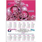Календарь карманный фото
