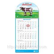 Календарь квартальный на 1-й пружине