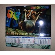 Изготовление подарочного календаря фото