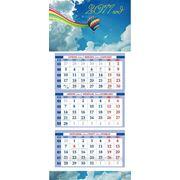 Календарь квартальный «Бизнес» фото