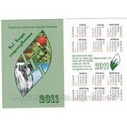 Календарик карманный фото
