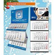 Квартальный календарь «Стандарт» фото