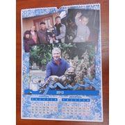 Календари настенные и настольные. фото