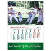 """Квартальный календарь мини """"Семейный. На заказ"""" фото"""