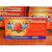 Календарь домик поздравление. фото