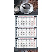 Квартальный календарь «Стандарт-плюс» фото