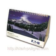 Календарь настольный с перекидными листами