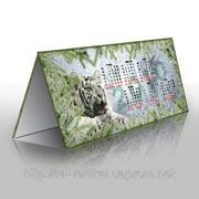 Настільний Календарик Домік ламінований дешево фото
