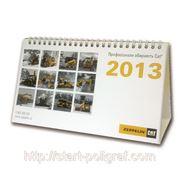 Календарь настольный с перекидными листами (различных размеров)