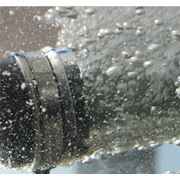 Аэрационная мембрана FB 102 фото