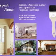 фото предложения ID 13460462