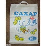 Мешок-сумка полипропиленовый на 10 кг с ручками фото