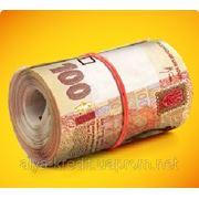 Поможем получить кредит до 500 000 грн!