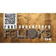 фото предложения ID 4069901