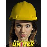 Каска защитная UNIVER-KAS фото