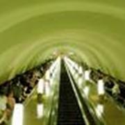 Тоннельные эскалаторы фото