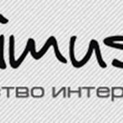 Создание сайтов Донецк фото