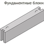 Фундаментные блоки. фото