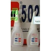 Супер-клей 502 (цианокрилат, Cyanocrylate), 20 гр фото