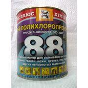 Клей 88(620г) киевский фото