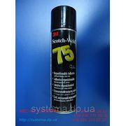 Аэрозольный клей-спрей 3M™ Scotch-Weld™ 75 фото