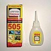Клей 505 фото