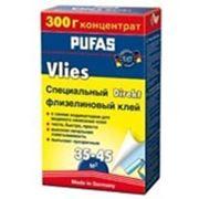 Клей для обоев (обойный клей) PUFAS флизелиновый Директ с синима индикатором 300 г