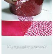 Пломбировочная лента, пломбировочный скотч, гарантийный скотч, индикаторный скотч фото