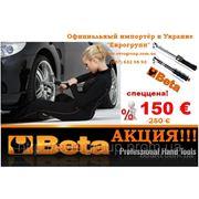 Ключ динамометрический 40-200 Nm Beta Италия! фото