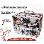 Алюминиевый кейс для косметики с четырьмя выдвигающимися нишами. Расцветка Movie. фото