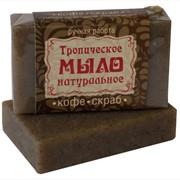 Крымское мыло натуральное «КОФЕ-СКРАБ» фото