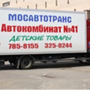 Реклама бортовая фото