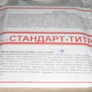 Натрий тетраборнокислый 10/в Бура для титриметрии (0,1 Н) фото