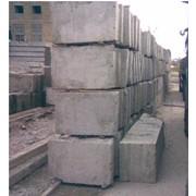 Фундаментные блоки стен подвалов ФБС 8-5-6 фото