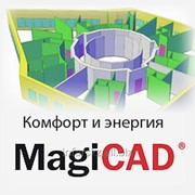 Программа MagiCAD Комфорт и энергия фото