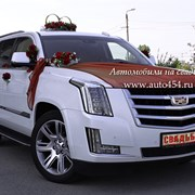 Автомобиль в аренду Cadillac Escalade PLATINUM NEW фото